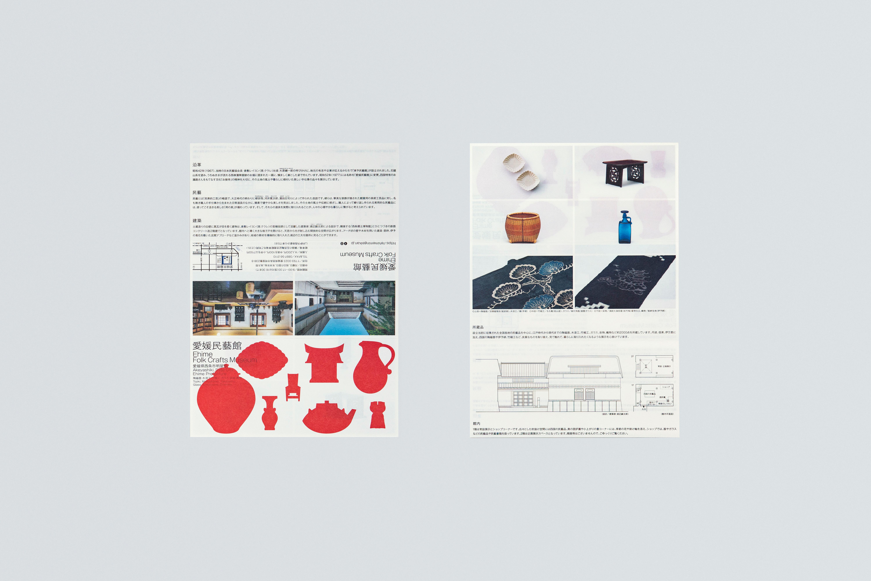 画像:Leaflet