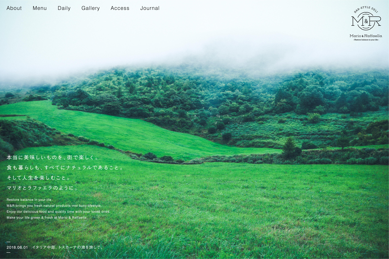 画像:Web