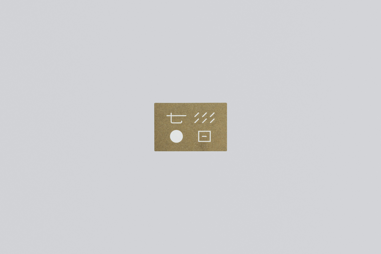 画像:Label